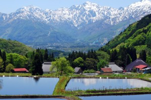 Villa de Hakuba (Nagano)