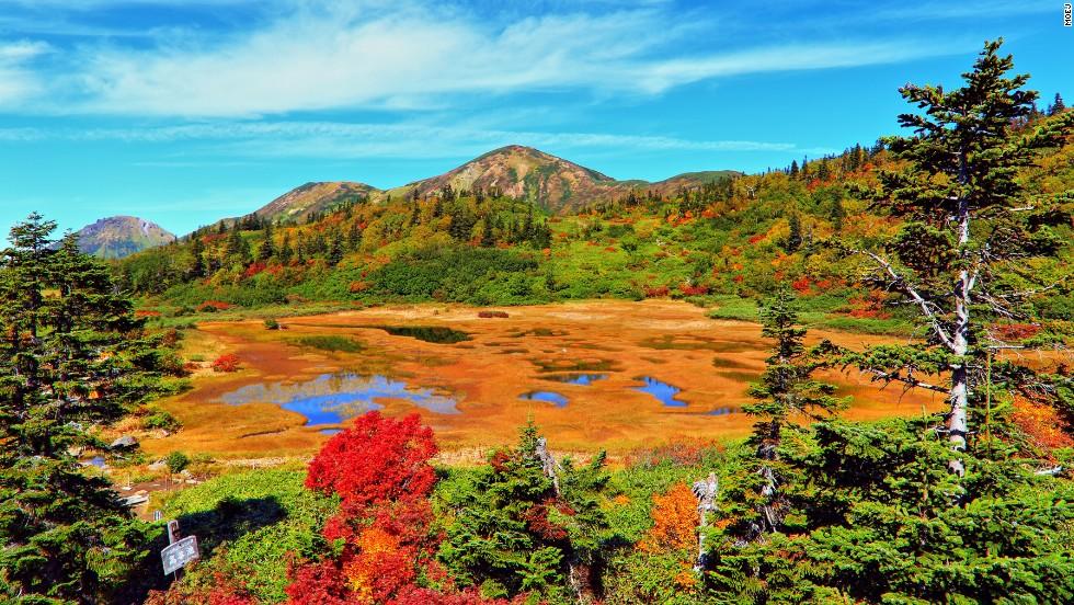 Estanque de Koya (Niigata)