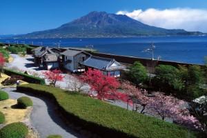 Jardín Senganen (Kagoshima)
