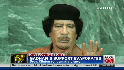 Libya Interior Minister joins revolution