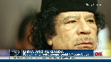 What happens to Libya after Gadhafi?