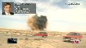 Cameras capture Libya bombing