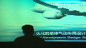 China's airline industry hopes in 3D