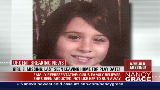 8-year-old girl is missing