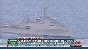 US Navy moves closer to Libya