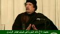Moammar Gadhafi holds on