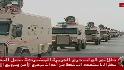 Troops enter strife-torn Bahrain