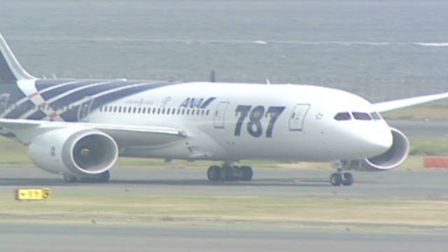 Boeing 787 touches down in Tokyo