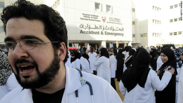 Doctors and nurses gathered outside the Salmaniya medical complex before marching towards Pearl Square in February.