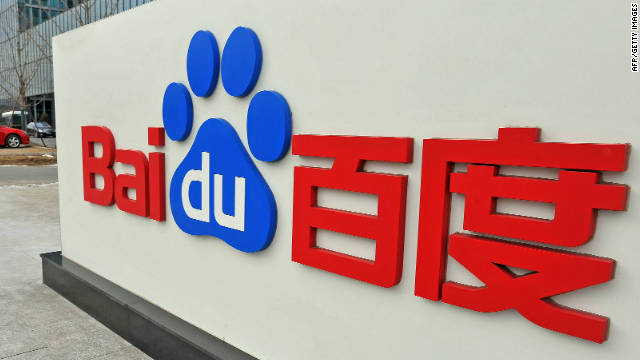 This file photo taken on February 10, 2010 shows the Chinese Web search giant Baidu's head office in Beijing.