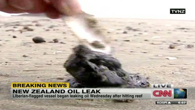 Oil leak worsening?