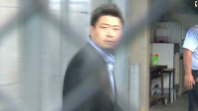 "Hui ""Leo"" Gao went on the run with his girlfriend after discovering a banking error in April 2009."