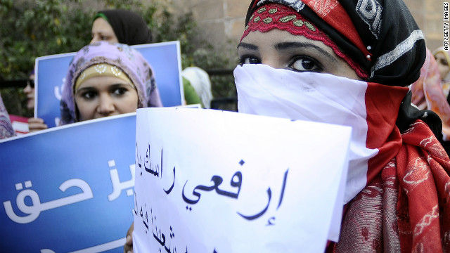 2012: Egyptian court bans 'virginity tests'
