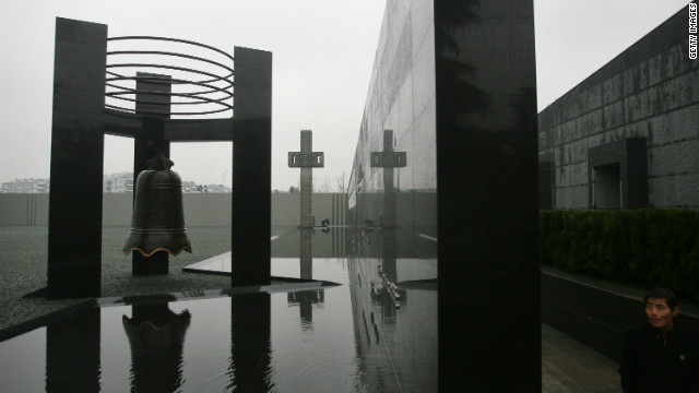 The memorial commemorating the tens of thousands of victims who died in the Nanjing Massacre of 1937.
