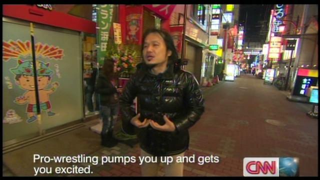 Japan's left-field entertainment