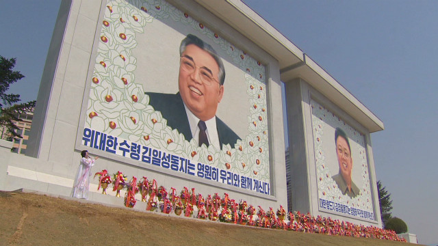 North Korea's cult of Kim