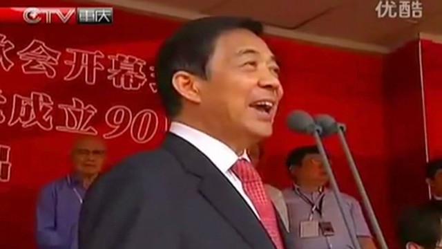 Bo Xilai insider goes public