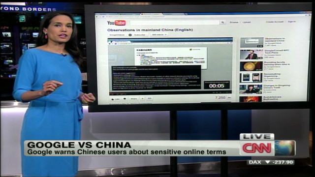 2012: Fighting the great firewall