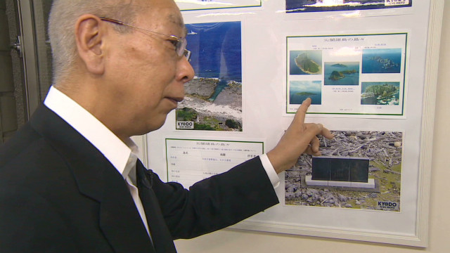 Japan raises funds for disputed islands