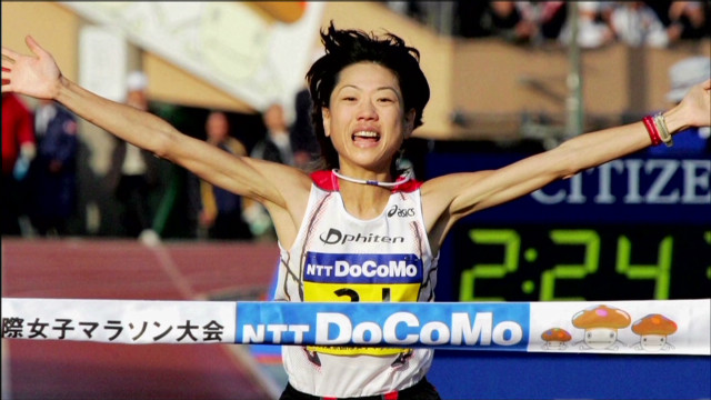Human to Hero: Naoko Takahashi