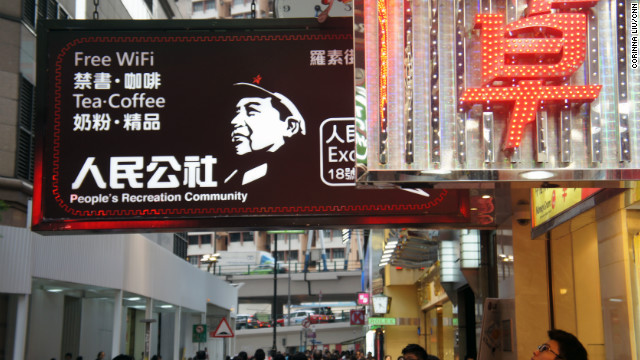 People's Commune sits in a bustling shopping district in Causeway Bay, Hong Kong.