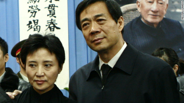 The downfall of Bo Xilai (R) and his wife Gu Kailai (L) has become one of China's most closely-watched scandals.