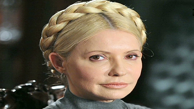Ukraine's Tymoshenko loses appeal