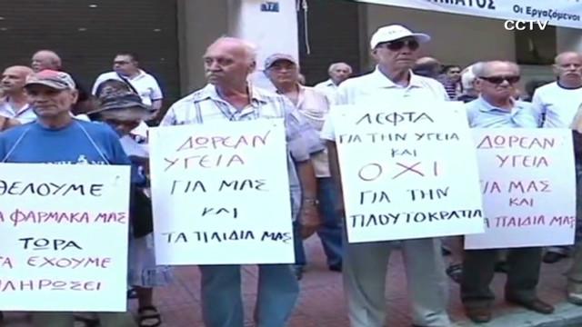 Six-day work week in Greece?