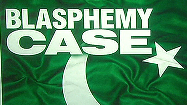 Pakistani 'blasphemy girl' granted bail