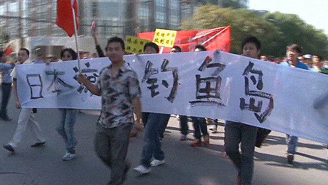 Anti-Japanese protests rage in China