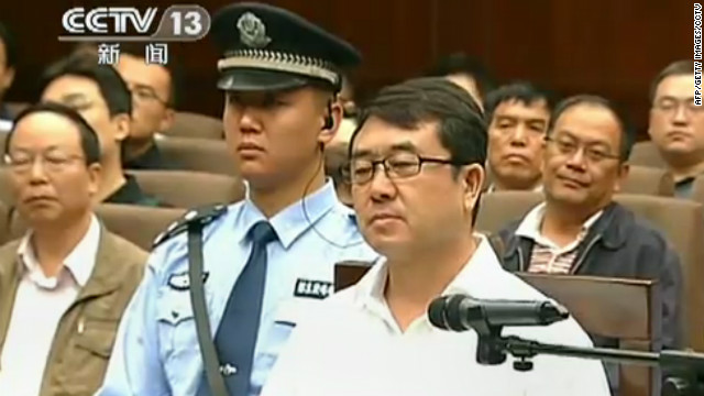 China sends ex-police chief to prison