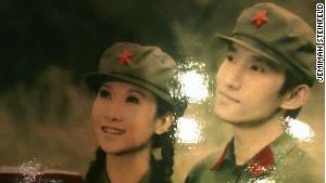 Cultural Revolution Violence