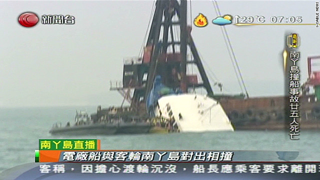 Dozens dead in ferry accident