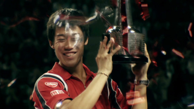 Kei Nishikori: Tokyo's rising tennis ace