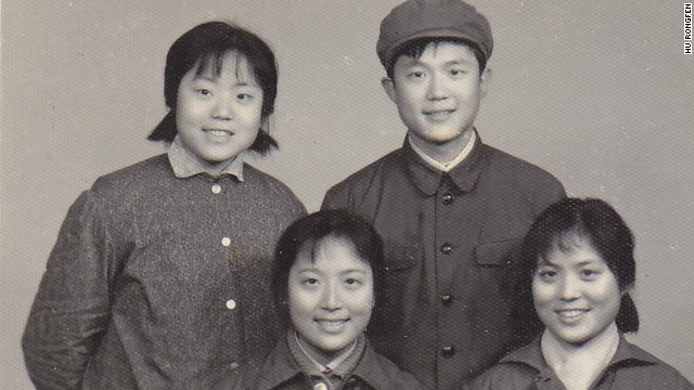 Hu Rongfen (front left) pictured with her three younger siblings days before she was to leave Shanghai for Anhui.
