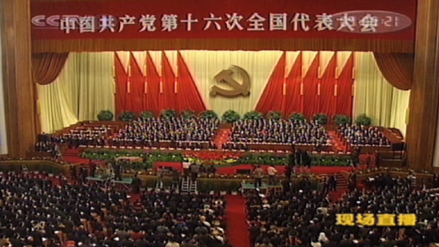 What China's leadership change means