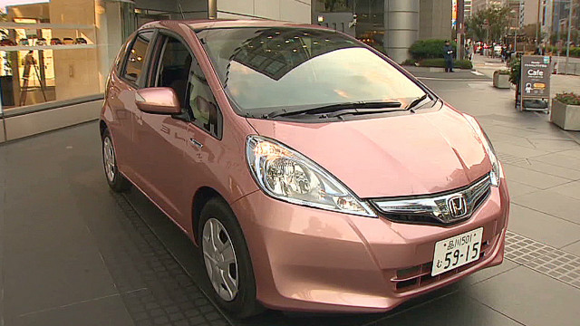 Honda's new 'car for women'