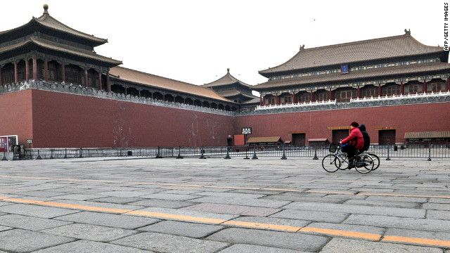 The Forbidden CIty Gate in Beijing.