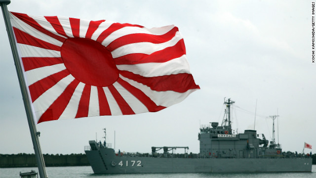 A Japanese Maritime Self-Defense Force vessels arrive at Kashiwazaki Port on July 17, 2007 in Kashiwazaki, Japan.
