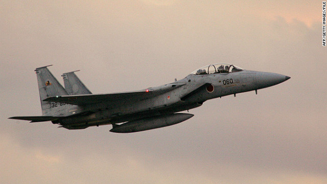 A Japanese F-15 jet fighter is pictured in November 2004 on air patrol.