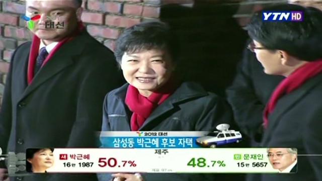 South Korea elects woman as president