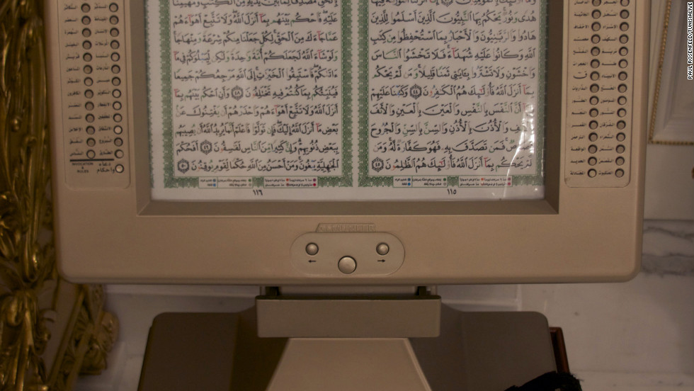 A giant projector displays pages of the Quran in the master bedroom. Items from the former presidential palace will be exhibited in a seafront Tunis hotel once owned by Ben Ali, with attendees required to buy a ticket to attend.