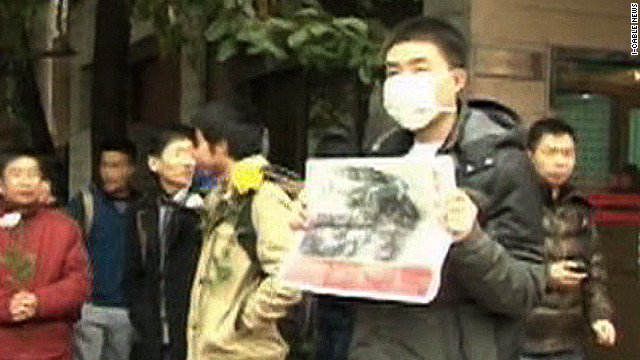 Journalists in China stage rare protest