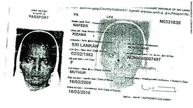 Passport photo of Rizana Nafeek