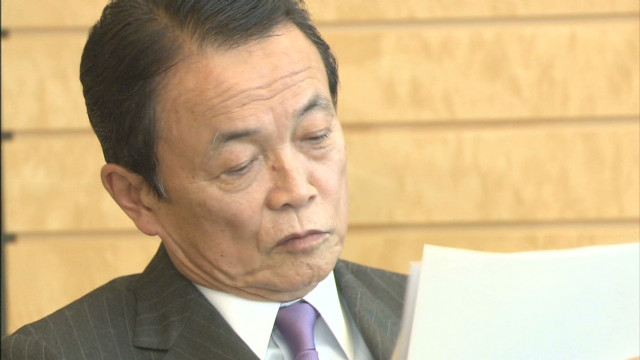 Japan deputy PM in 'die quickly' blunder