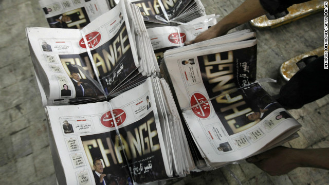 [File photo] Iranian reformist daily 'Etemad-e Melli' (National Confidence) in a printing house in Tehran, November 6, 2008.