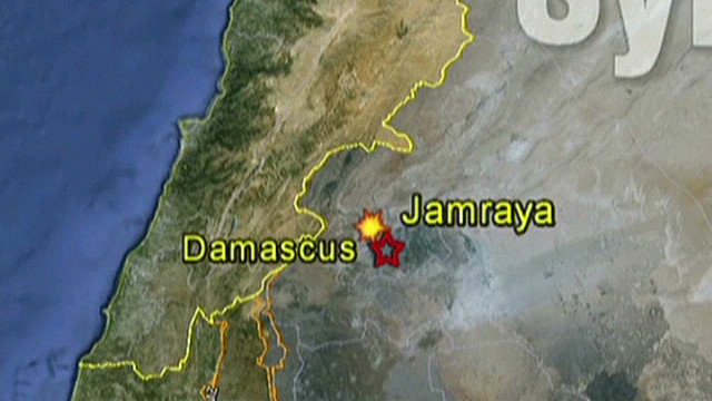 Syria: Israel bombed research facility