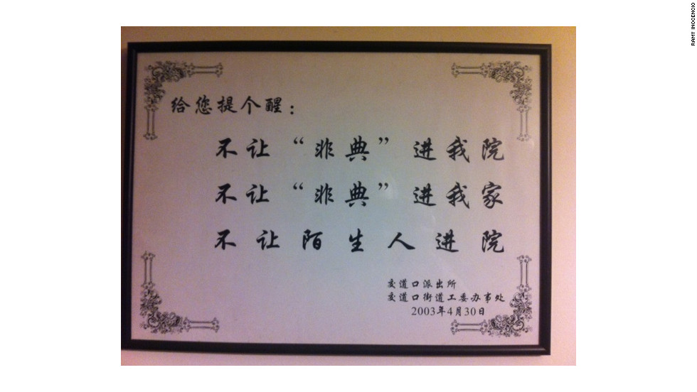 "During the height of SARS in Beijing, crude posters like this hung in neighborhoods saying, ""Don't let SARS or strangers into your house."" The virus turned the Chinese capital and other Asian cities into ghost towns as residents stayed indoors. <br />Today, hotels such as the Kowloon Shangri-La in Hong Kong have trained teams of employees to regularly sanitize public areas and remain alert for related issues."