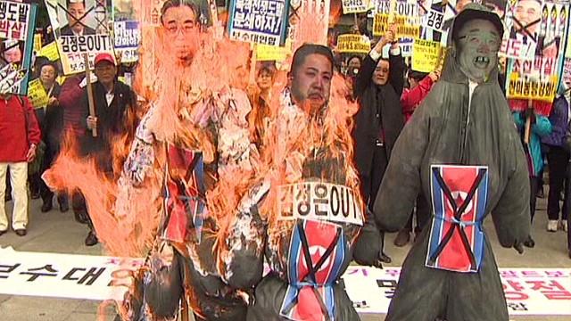North Korea: No warning of 'retaliation'