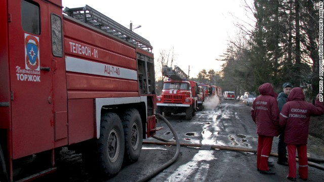 Deadly hospital fire kills dozens
